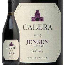カレラ マウント ハーラン ジェンセン ピノ ノワール 2009 Calera Mount Harlan Jensen Pinot Noir 赤ワイン アメリカ カリフォルニア シエネガ ヴァレー DRC JALUX