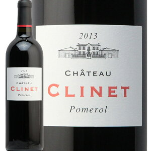 シャトー クリネ 2013 CHATEAU CLINET Pomerol 赤ワイン フランス ボルドー フィラディス