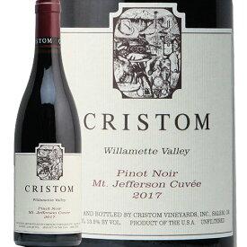 クリストム ピノノワール マウントジェファーソンキュヴェ 2017 CRISTOM VINEYARDS Pinot Noir Mt.Jefferson Cuvee 赤ワイン アメリカ オレゴン