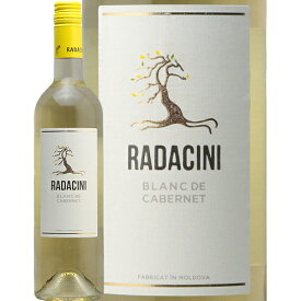 ラダチーニ ブラン ド カベルネ 2018 RADACINI BLANC DE CABERNET 白ワイン モルドバ 珍しい やや辛口 あす楽 即日出荷 アグリ