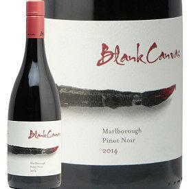 ブランク キャンバス ピノ ノワール 2015 Blank Canvas Pinot Noir 赤ワイン ニュージーランド GRN あす楽 即日出荷