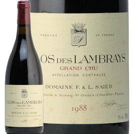 クロ デ ランブレイ グラン クリュ 1988 ドメーヌ ド ランブレイ Clos des Lambrays Grand Cru Domaine des Lambrays 赤ワイン フランス ブルゴーニュ F.L.Saier フィラディス