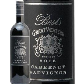 ベスツワインズ グレート ウエスタン カベルネ ソーヴィニヨン 2016 Bests wines Great Western Cabernet Sauvignon 赤ワイン オーストラリア ヴィクトリア ヴァイアンドカンパニー フルボディ