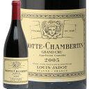 グリオット シャンベルタン グラン クリュ 2005 ルイ ジャド Griotte Chambertin Grand Cru Louis Jadot 赤ワイン フランス ブルゴーニュ ピノ ノワール 特級 飲み頃 フィラディス