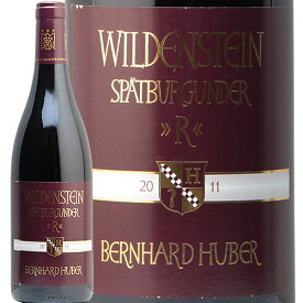 フーバー ヴィルデンシュタイン シュペートブルグンダー 2011 Huber Wildenstein Spatburgunder 赤ワイン ドイツ バーデン ピノ ノワール ヘレンベルガーホーフ