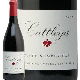 カトレア ピノ ノワール ソノマ コースト キュヴェ ナンバー ワン 2017 Cattleya Pinot Noir Sonoma Coast Cuvee Number One 赤ワイン アメリカ カリフォルニア 中川ワイン