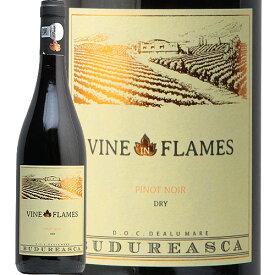 ヴァイン イン フレイム ピノ ノワール 2017 or 2018 ブドゥレアスカ Vine in Flames Pinot Noir Viile Budureasca 赤ワイン ルーマニア モトックス