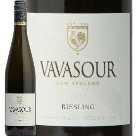【2万円以上で送料無料】ヴァヴァサワー マールボロ リースリング 2017 Vavasour Marlborough Riesling 白ワイン ニュージーランド スッキリ ラックコーポレーション やや辛口