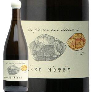 シェアード ノーツ レ ピエール キ デスィード 約束の石 2018 Shared Notes Les Pierres Qui Decident 白ワイン アメリカ カリフォルニア ラシアン リヴァー ヴァレー ロシアン ソーヴィニヨン ブラン 中