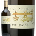 シェアド ノーツ レ ルッソン デ メートル 師匠の教え 2018 Shared Notes Les Lecons des Maitres 白ワイン アメリカ カリフォルニア ラシアン リヴァー ヴァレー ロシアン ソーヴィニヨン ブラン セミヨン 中川ワイン