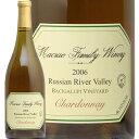 マクレイ シャルドネ バチカルピ ヴィンヤード 2006 Macrae Chardonnay Bacigalupi Vinyard 白ワイン アメリカ カリフォルニア 樽香 熟成 布袋ワインズ やや辛口