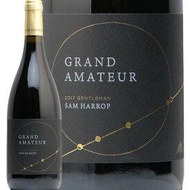 サム ハロップ グランド アマチュア ジェントルマン シラー 2017 Sam Harrop Grand Amature Gentleman Syrah 赤ワイン ニュージーランド ホークスベイ MW モトックス