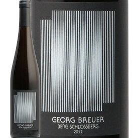 ゲオルク ブロイヤー リューデスハイマー ベルク シュロスベルク 2017 Georg Breuer Rudesheimer Berg Schlossberg 白ワイン ドイツ ラインガウ 辛口 急斜面 ヘレンベルガーホーフ