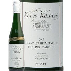 グラッハー ヒンメルライヒ リースリング カビネット 2017 ケース キーレン Graacher Himmelreich Riesling Kabinett Kees Kieren 白ワイン ドイツ モーゼル やや甘口 稲葉