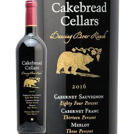 ケーク ブレッド セラーズ ダンシング ベアー ランチ 2016 Cakebread Cellars Dancing Bear Ranch 赤ワイン アメリカ カリフォルニア ナパ ヴァレー ハウエル マウンテン パーカー 100点 カベルネ ソーヴィニヨン ジェロボーム