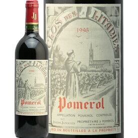 クロ デ リタニ 1995 Clos des Litanies 赤ワイン フランス ボルドー ポムロール 熟成 アンフィニー