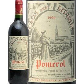 クロ デ リタニ 1996 Clos des Litanies 赤ワイン フランス ボルドー ポムロール 熟成 アンフィニー
