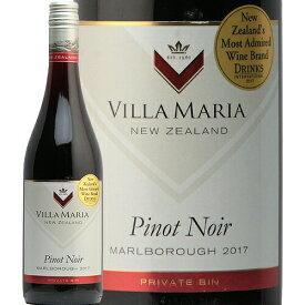 ヴィラマリア プライベートビン ピノノワール 2017 or 2018 VillaMaria Private Bin Pinot Noir 赤ワイン ニュージーランド 即日出荷 木下インターナショナル