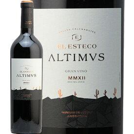 アルティムス 2012 エル エステコ Altimus El Esteco 赤ワイン アルゼンチン カルチャキ ヴァレー カファジャテ マルベック カベルネ フルボディ スマイル