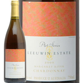 ルーウィン エステート アートシリーズ シャルドネ 2000 B品 Leeuwin Estate Art Series Chardonnay 白ワイン オーストラリア 西オーストラリア州 マーガレット リヴァーコルク 熟成 ヴィレッジセラーズ