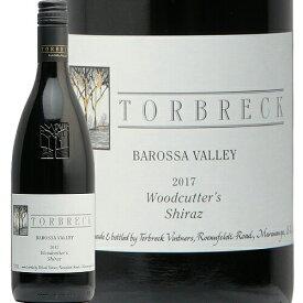 トルブレック ウッドカッターズ シラーズ 2017 TORBREC Woodcutter's Shiraz 赤ワイン オーストラリア ミレジム フルボディ