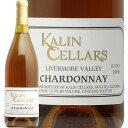 カリン セラーズ キュベ W リヴァモア ヴァレー シャルドネ 1996 Kalin Cellars Cuvee W Livermore Valley Chardonnay…
