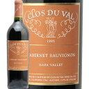 クロ デュ ヴァル ナパ ヴァレー カべルネ ソーヴィニヨン 1995 CLOS DU VAL NAPA VALLEY CABERNET SAUVIGNON 赤ワイン カリフォルニア 蔵出し ジャルックス JALUX