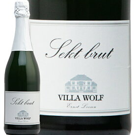 ヴィラ ヴォルフ ゼクト ブリュット NV Villa Wolf Sekt Brut スパークリング ドイツ ファルツ プファルツ 辛口 ヘレンベルガーホーフ