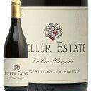 ケラー ラ クルーズ ヴィンヤード シャルドネ 2013 Keller La Cruz Vineyard Chardonnay 白ワイン アメリカ カリフォルニア ソノマ 樽香 やや辛口 布袋ワインズ