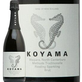 コヤマ ワインズ メトード トラディショネル リースリング スパークリング ブリュット NV Koyama Wines Method Traditional Riesling Sparkling Brut ニュージーランド ワイパラ 日本人生産者 小山竜宇 ヴィレッジセラーズ