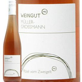 ミュラー グロースマン ロゼ ツヴァイゲルト 2017 Weingut Muller Grossmann Rose Zweigelt ロゼワイン オーストリア クレムスタール 辛口 アズマコーポレーション