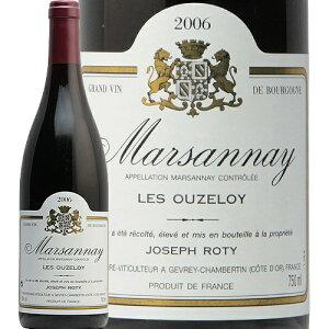 マルサネ ウズロワ 2006 ジョセフ ロティ Marsannay Ouzeloy Joseph Roty 赤ワイン フランス ブルゴーニュ 飲み頃 フィラディス
