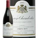 ジュヴレ シャンベルタン 2005 ジョセフ ロティ Gevrey Chambertin Joseph Roty 赤ワイン フランス ブルゴーニュ 飲み頃 フィラディス