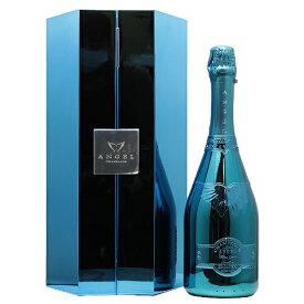 正規輸入品 エンジェル シャンパン ヴィンテージ ブルー 2005 ANGEL CHAMPAGNE VINTAGE 2005 BLUE 箱付き 正規品 送料無料 誕生日 バースデー ウェディング パーティー 開店御祝 周年記念 結婚御祝い インスタ映え
