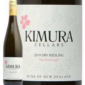 キムラ セラーズ マールボロ ドライ リースリング 2019 Kimura Cellars Marlborough Dry Riesling 白ワイン ニュージーランド 日本人生産者 木村滋久 ヴァイアンドカンパニー 辛口