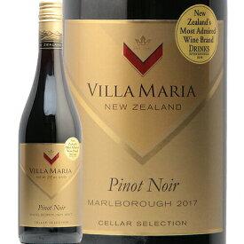 ヴィラマリア セラー セレクション ピノノワール 2017 Villa Maria Cellar Selection Pinot Noir 赤ワイン ニュージーランド 木下インターナショナル