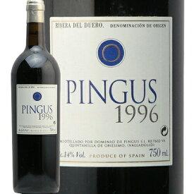 ピングス 1996 Pingus 赤ワイン スペイン リベラ デル デュエロ 熟成 辛口