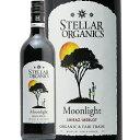 ムーンライト オーガニクス シラーズ&メルロー 2019 Stellar Organics Moonlight Shiraz 赤ワイン ミディアム 辛口 南アフリカ 有機栽培 即日出荷 あす楽 マスダ