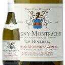 ピュリニー モンラッシェ ウイエール 2018 マシャール ド グラモン Puligny Montrachet Les Houilleres Machard de Gramont 白ワイン フランス