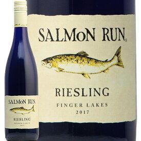 ドクター コンスタンティン フランク サーモン ラン リースリング 2017 Dr. Konstantin Frank Salmon Run Riesling 白ワイン アメリカ ニューヨーク やや辛口 GO TO WINE