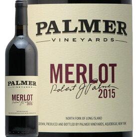 パルマー ヴィンヤード メルロー 2015 Palmer Vineyard Merlot 赤ワイン アメリカ ニューヨーク ノース フォーク オブ ロングアイランド GO TO WINE