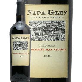 ナパ グレン カベルネ ソーヴィニヨン 2017 Napa Glen Cabernet Sauvignon 赤ワイン アメリカ カリフォルニア ナパ ヴァレー ナパ ハイランズ フルボディ 中川ワイン
