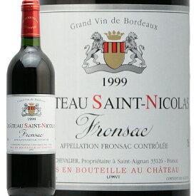 シャトー サン ニコラ 1999 Chateau Saint Nicolas 赤ワイン フランス ボルドー 飲み頃 重松貿易 フロンサック