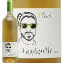 トランキル ブラン 2018 ドメーヌ バサック Tranquille Blanc Domaine Bassac 白ワイン フランス ラングドック 自然派 オーガニック アズマコーポレーション