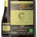 アンジュー ブラン 2018 ドメーヌ ド ロシャンボー Anjou Blanc Domaine de Rochambeau 白ワイン フランス ロワール 飯田 やや辛口