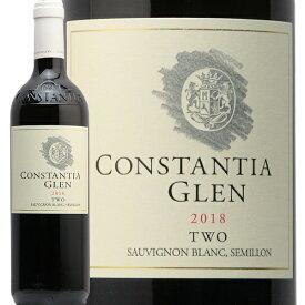 コンスタンシア グレン ツー 2018 Constantia Glen Two 白ワイン 南アフリカ 冷涼産地 ボルドーブレンド マスダ 辛口