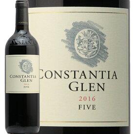 コンスタンシア グレン ファイブ 2016 Constantia Glen Five 赤ワイン 南アフリカ 冷涼産地 ボルドーブレンド マスダ
