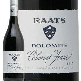 ラーツ ドロマイト カベルネ フラン 2018 Raats Dolomite Cabernet Franc 赤ワイン 南アフリカ ステレンボッシュ マスダ