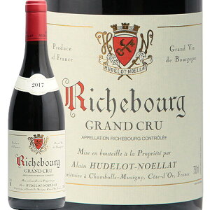 リシュブール グラン クリュ 2017 アラン ユドロ ノエラ Richebourg Grand Cru Alain Hudelot Noellat 赤ワイン フランス ブルゴーニュ ラックコーポレーション