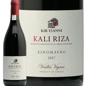 カリ リーザ 2017 キリヤーニ Kali Riza 2017 Kir Yianni 赤ワイン ギリシャ クシノマヴロ モトックス